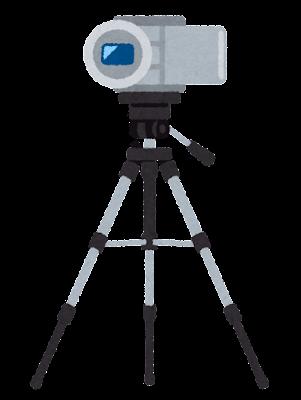 ビデオカメラを載せた三脚のイラスト