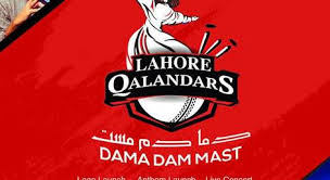 Lahore Qalandars Team Players, Team Squad and Stats