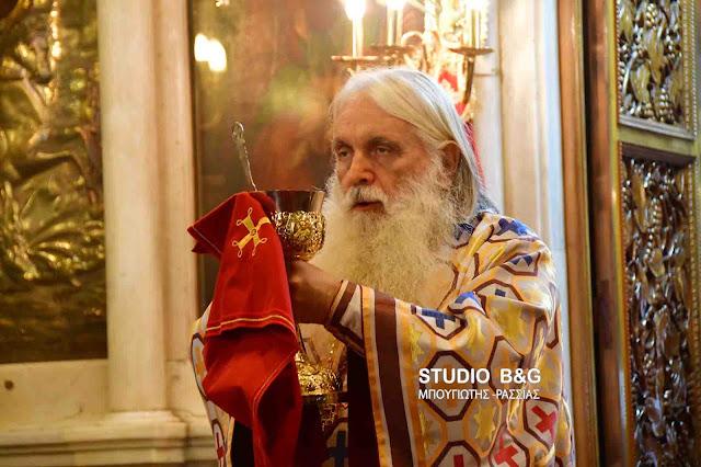 Τα ονομαστήριά του γιορτάζει σήμερα ο Μητροπολίτης Αργολίδας Νεκτάριος