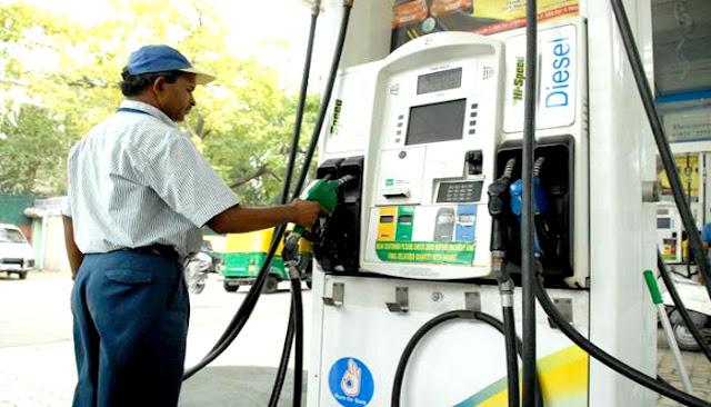 पेट्रोल 1 रुपये और डीजल 2 रुपये प्रति लीटर हुआ सस्ता