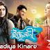 Nadiya Kinare Lyrics - Ichche Nodi serial song, video