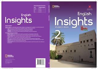 كتب اللغة الانجليزية ( الأختياري) للصف الحادي عشر النسخ المحدثة 2018 لمناهج سلطنة عمان
