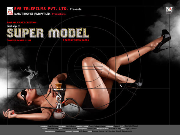 Real Life Of Super Model Mp3 Songs Free Download
