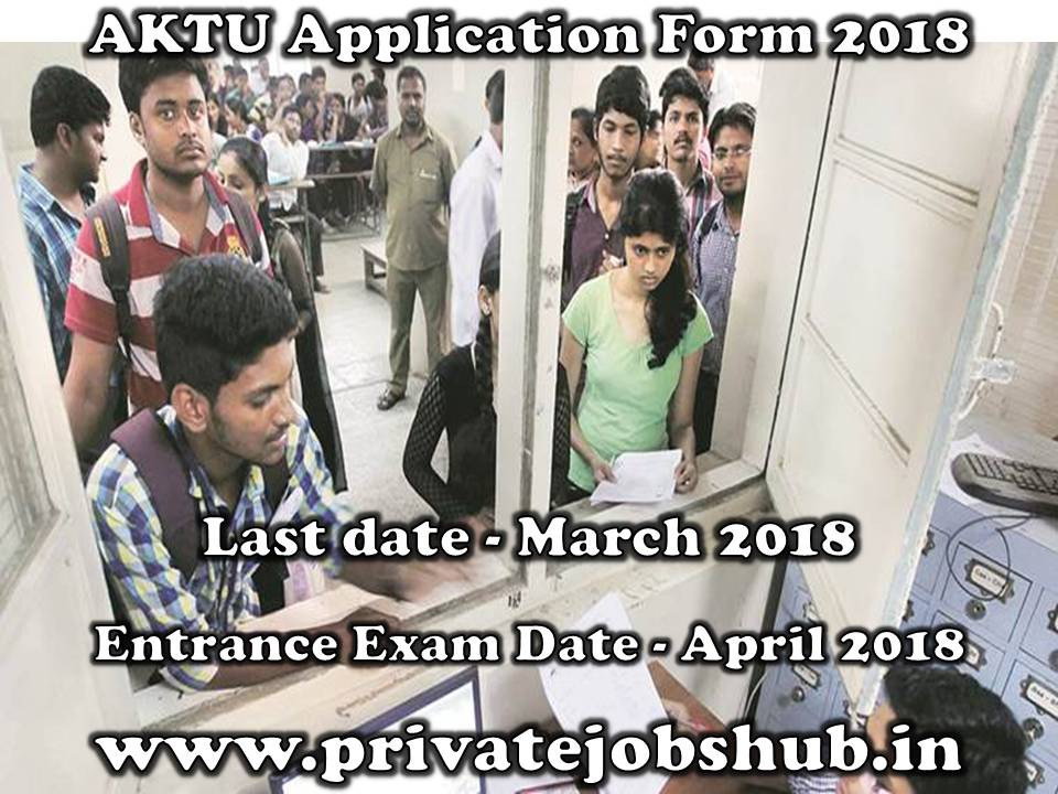 AKTU Application Form