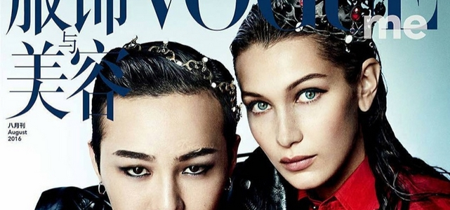 http://beauty-mags.blogspot.com/2016/11/bella-hadid-vogue-china-me-august-2016.html