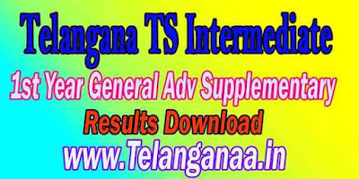 TS Intermediate 1st Year General Adv Supplementary Result