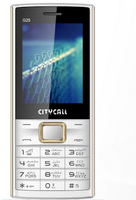 CITYCALL-G25 FLASHFILE