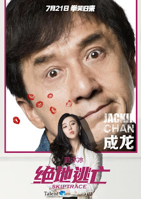 Download Skiptrace (2016) HDTS Subtitle Indonesia
