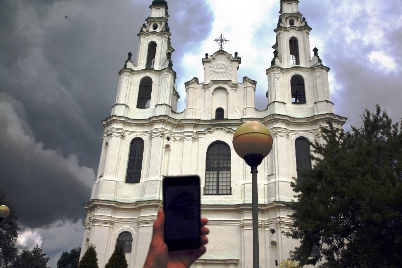 Полоцк Софийский собор