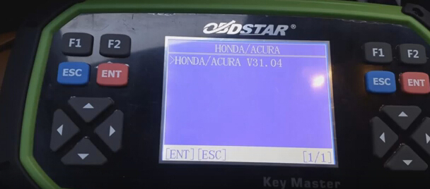 honda-software-version