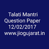 Talati mantri question paper 12/02/2017 1