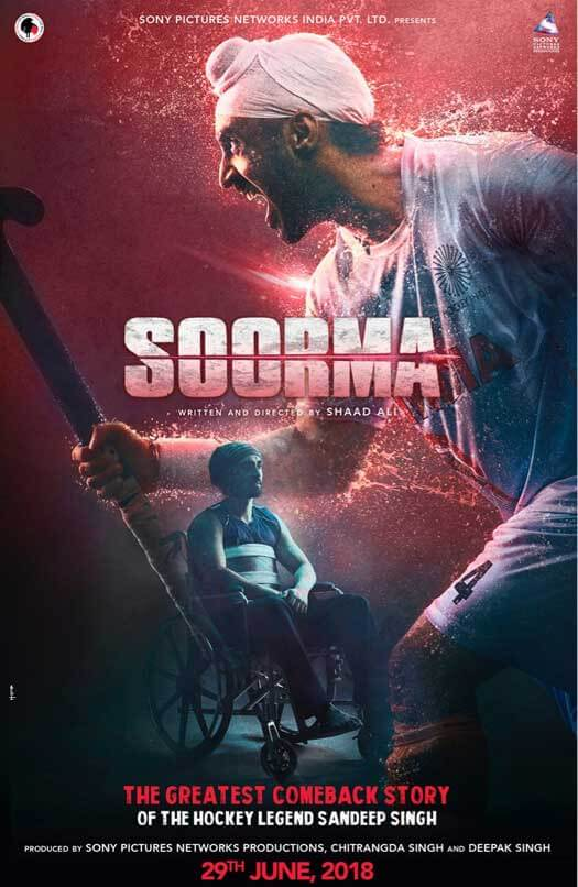 Soorma new upcoming movie first look, Poster of Adnan Sami next movie download first look Poster, release date