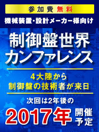 http://www.seigyobann.com/conference/index.php