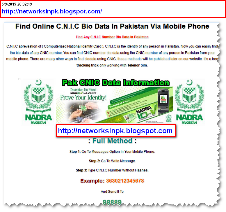Find Online C N I C Bio Data In Pakistan Via Mobile Phone