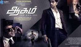 Watch Aagam (2016) DVDScr Tamil Full Movie Watch Online Free Download