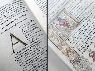 Το στεφάνι του Λόρδου Βύρωνα και άλλες ιστορίες: μια επίσκεψη στην Γεννάδειο Βιβλιοθήκη