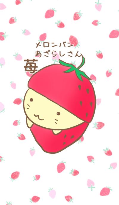 Melon bun seal strawberry
