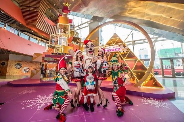 【聖誕好節目】九龍灣MegaBox 聯乘海洋公園 推出「超時空魔幻城」