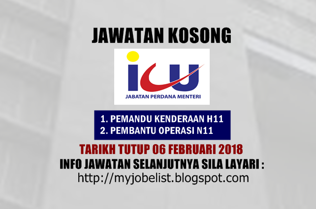 Jawatan Kosong di Jabatan Perdana Menteri (ICU JPM) Februari 2018