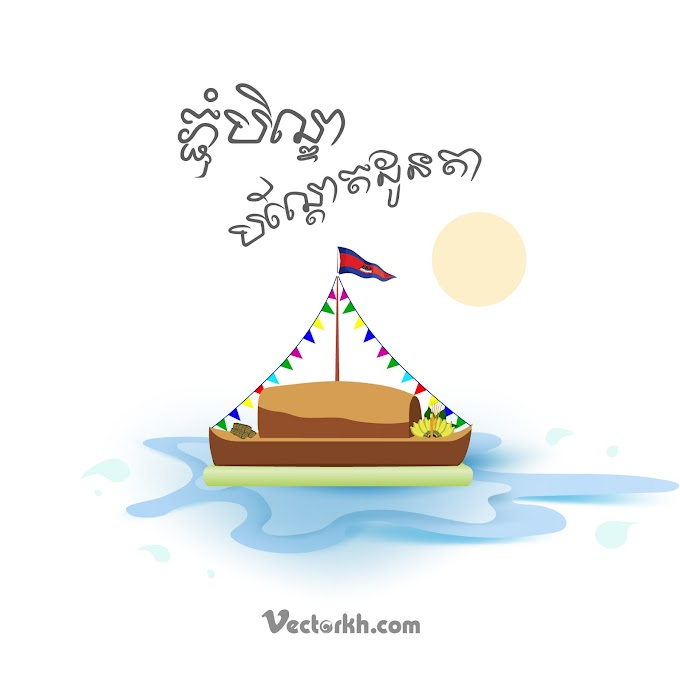 Pchum Ben Day free vector template