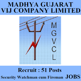 Madhya Gujarat Vij Company Limited, MGVCL, Gujarat, Security Watchman, Fireman, 10th, freejobalert, Sarkari Naukri, Latest Jobs, mgvcl logo