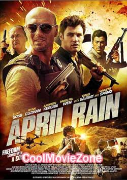 April Rain (2014)