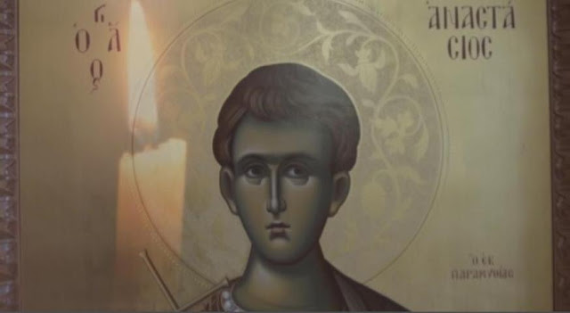Η Παραμυθιά γιορτάζει τον Άγιο Αναστάσιο