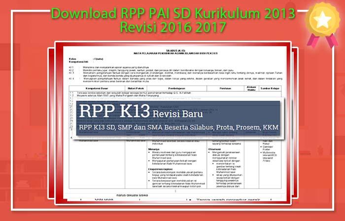 RPP PAI 2017