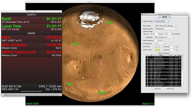 δωρεάν εφαρμογή που σας δείχνει την ώρα στον Αρη
