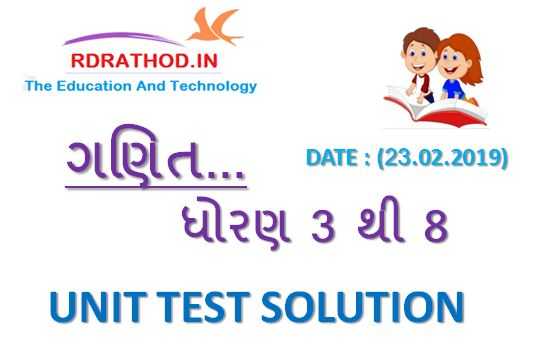 MATHS STD 3 TO 8 : DATE - 23.02.2019 (PERIODIC TEST) @ GCERT GUJARATI PAPER SOLUTION