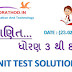 UNIT TEST PAPER SOLUTION, MATHS STD 3 TO 8 : DATE - 23.02.2019 (PERIODIC TEST) @ GCERT GUJARATI PAPER SOLUTION