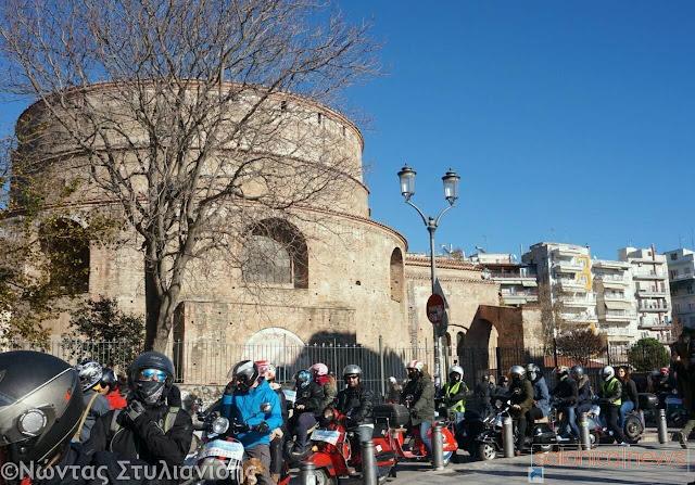 Φωτορεπορτάζ: Γέμισε... βέσπες η Θεσσαλονίκη