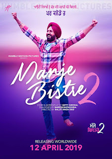 Manje Bistre 2 (2019) Punjabi Movie Pre-DVDRip | 720p