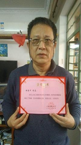 上海访民顾国平和马春英在北京上访时的遭遇(图)