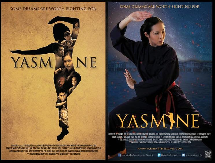 Yasmine the movie