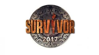 Συντριβή των υπολοίπων καναλιών από το Survivor; Φρουρά, Φρουράαα!