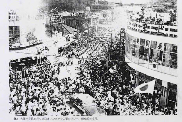 photo of 1964 Olympic torch procession in Nago, Okinawa