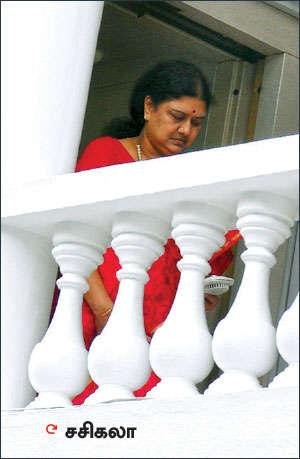 சிக்கிய கஜானா - சென்ட்ரல் செக்!