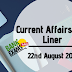 Current Affairs One-Liner: 22nd August 2019