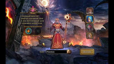 Clash for Dawn: Guild War v1.6.3 Mod Apk