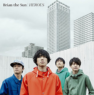 HEROES by Brian the Sun