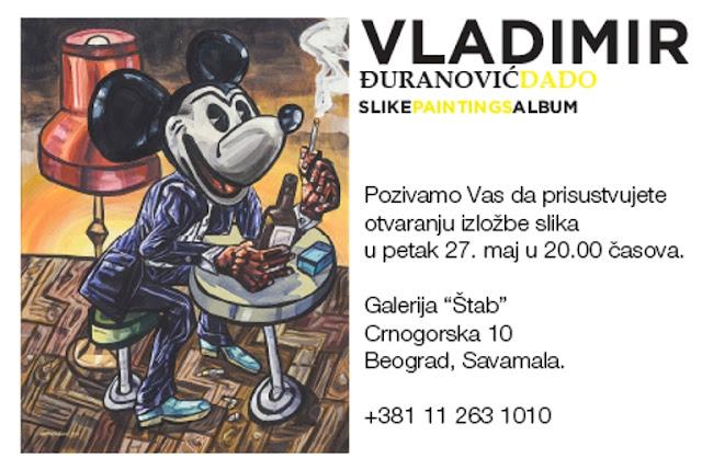 """Izložba slika iz ciklusa """"Album"""" crnogorskog autora Vladimira Dade Đuranovića"""