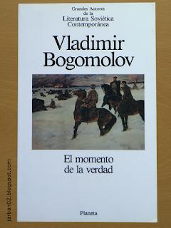 jarban02_pic079: El momento de la verdad de Vladimir Bogomolov