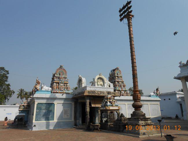 Sri Kovur Sundareswarar Temple Dwajasthambam