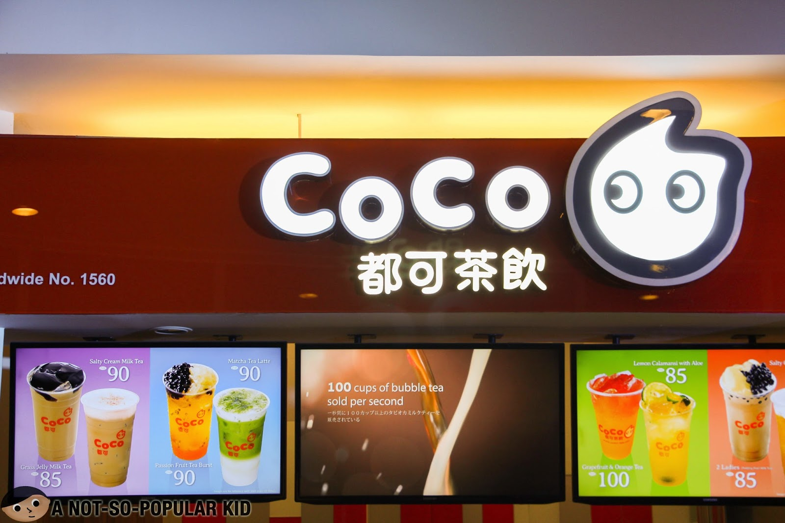 The first branch of CoCo Fresh Tea & Juice in the Philippines