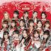 Lirik Lagu SNH48 - Xiao Tuanyuan (小团圆)