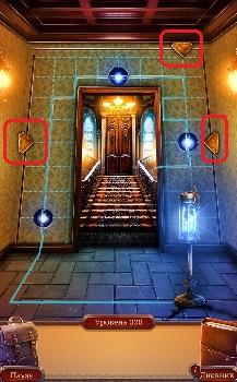 правильное положение ползунков и горение всех ламп