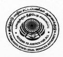 District Legal Service Authority Coimbatore Recruitment on Junior Administrative Assistant Vacancies