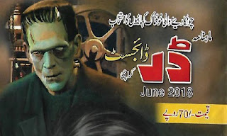 Darr Digest June 2018 [Free Download PDF] Darr Digest June 2018= A Great Selection of Horror and Thrilling Stories in Urdu