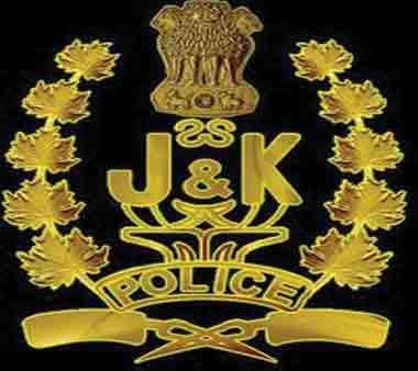 Download ADMIT cards for the post of sub inspector in Jammu and Kashmir police jkpolice.gov.inSUB-INSPECTOR ( ARMED / EXECUTIVE )